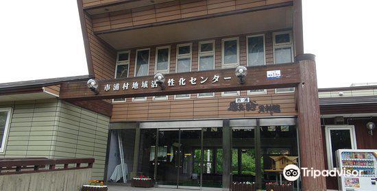 Shiura History and Folk Museum3