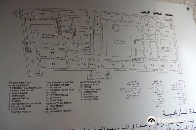 Shaikh Isa Bin Ali House3