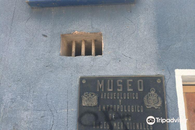 Museo Arquecologia y Antropologico de los Andes Meridionales1