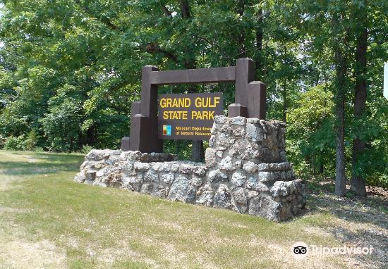 Grand Gulf State Park3