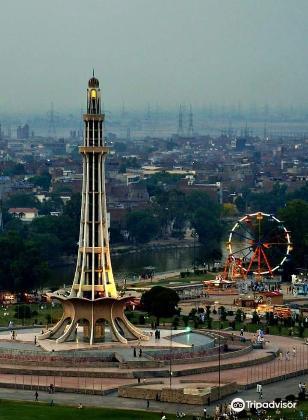 Minar-e-Pakistan3