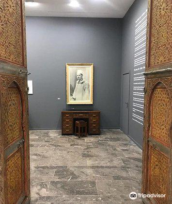 MACMA Musee d'Art et de Culture de Marrakech