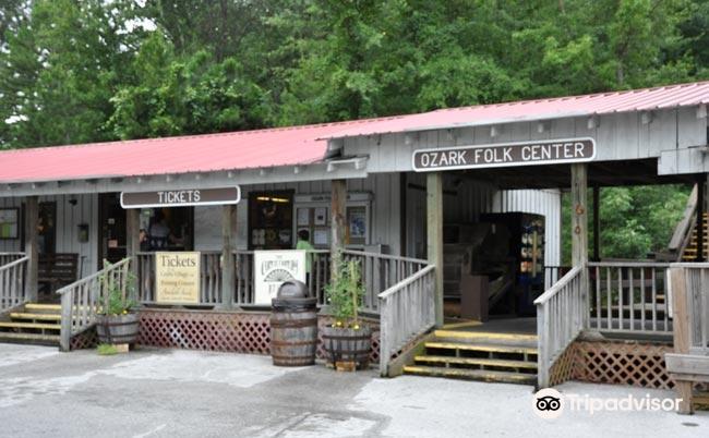Ozark Folk Center State Park