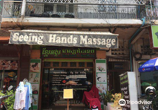 Seeing Hands Massage Center1