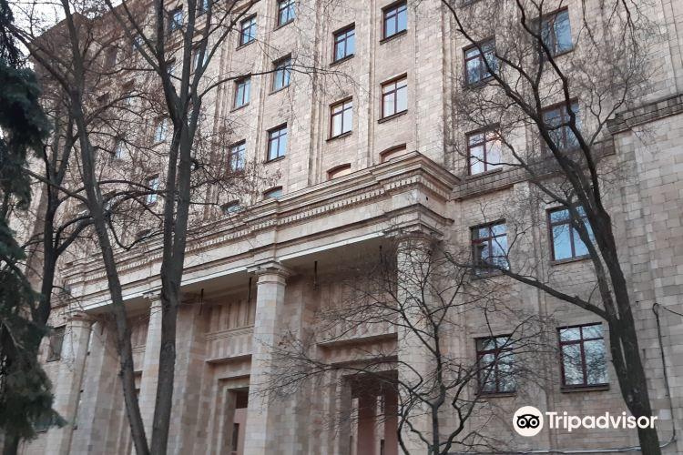 哈爾科夫國立大學2