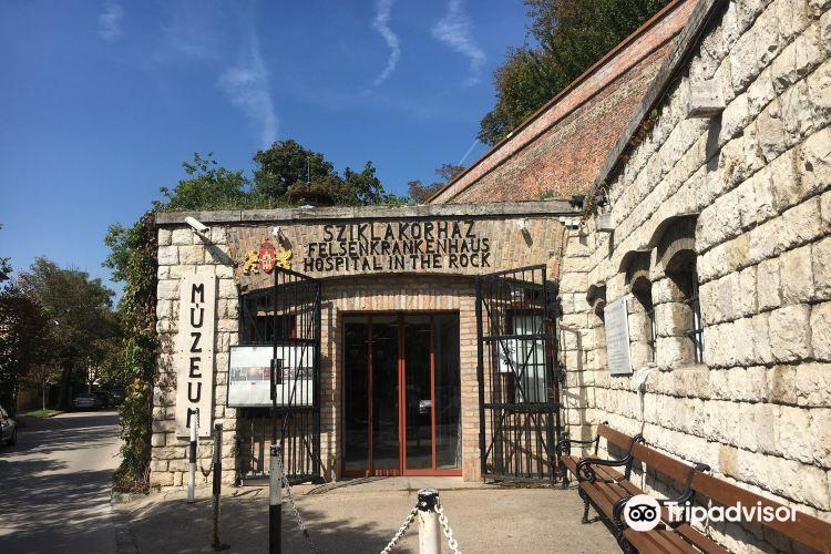 岩石核地堡博物館戰地醫院1