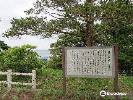 Washinokishiseki Park