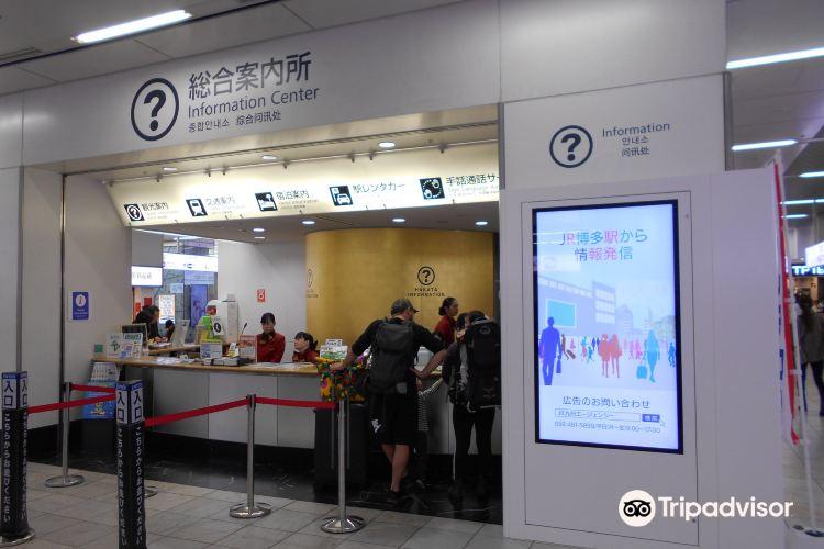 Fukuoka City Tourist Information Center4