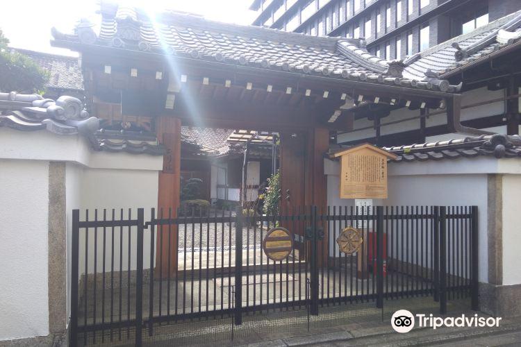 Shogyo-in2