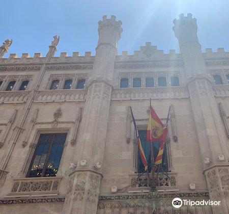 Parlament de les Illes Balears3