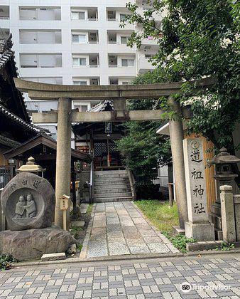 Doso Shrine1