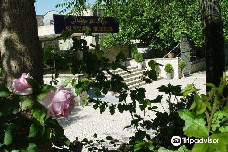 Slemani Museum4