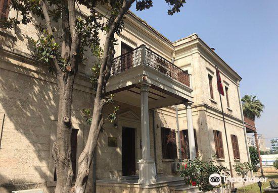 Ataturk House Museum2