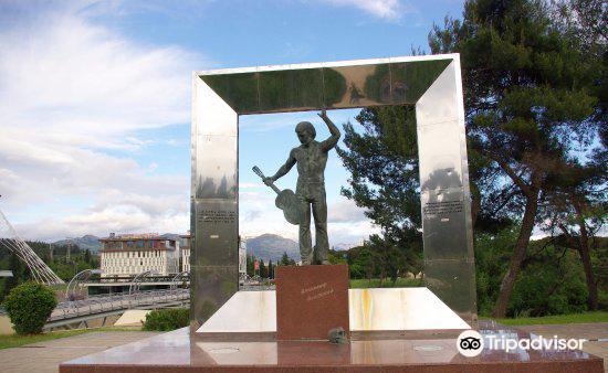 Vladimir Vysotsky Monument2