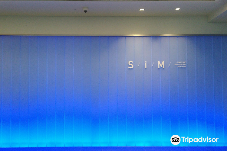 삼성이노베이션뮤지엄4