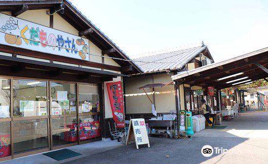 道の駅 伊萬里(伊萬里ふるさと村)3