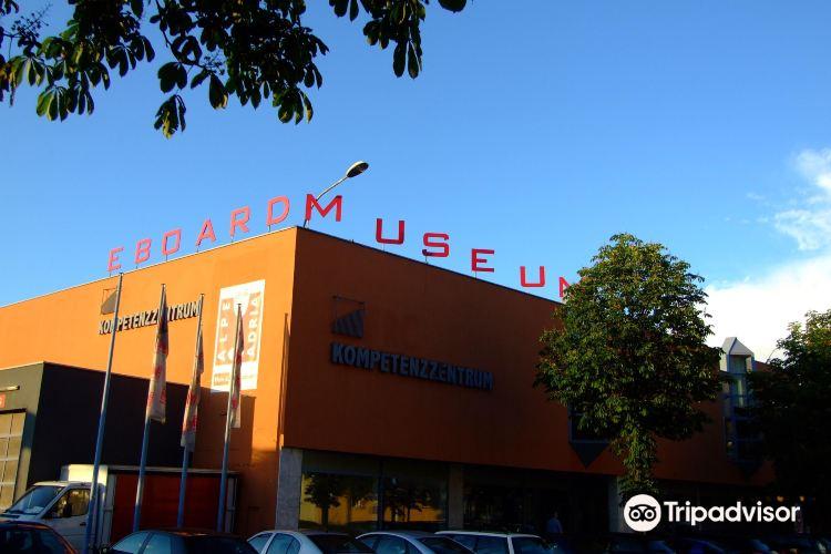 Eboardmuseum2