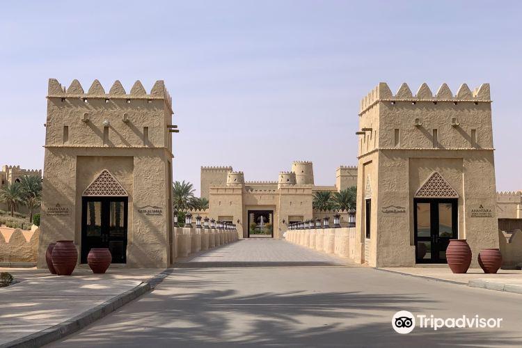 Anantara Spa at Qasr Al Sarab Desert Resort3