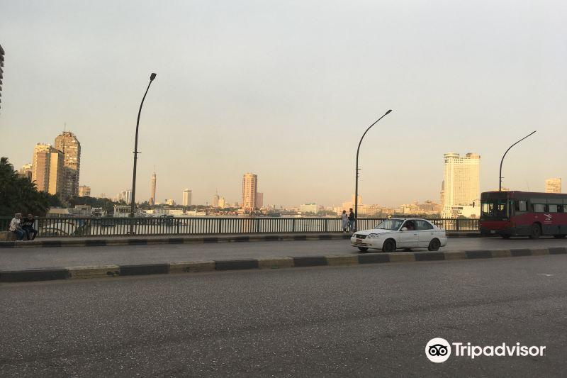 New Cairo City