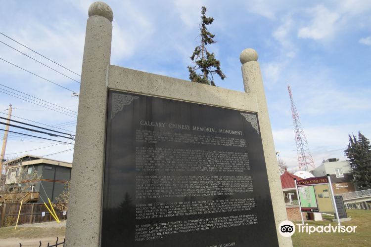 Chinese Cemetery3