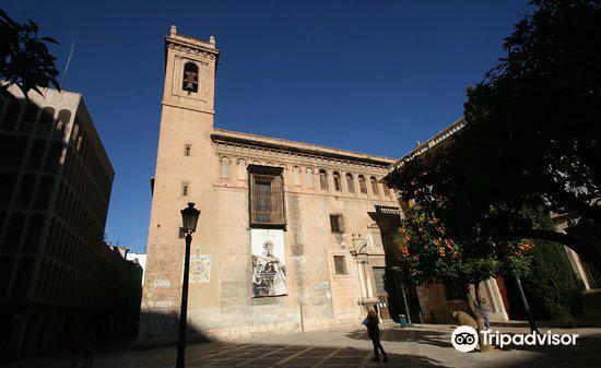 Iglesia de San Juan de la Cruz1