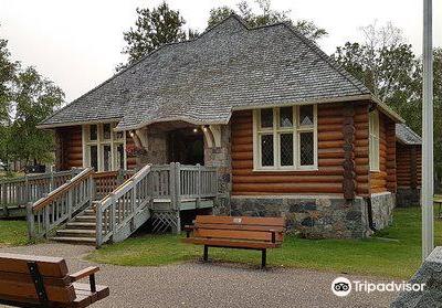 Prince Albert National Park Nature Centre