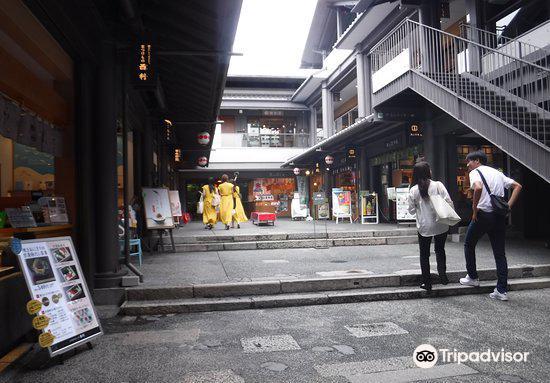 Arashiyama Syoryuen4