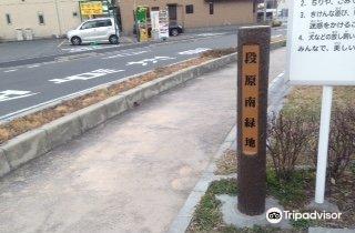 Sekibetsu Ujina Line Monument2