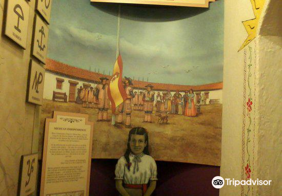McCoy Museum House4