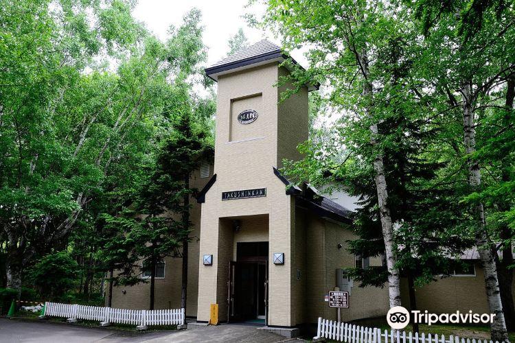 Tsubuseshinkan Museum4