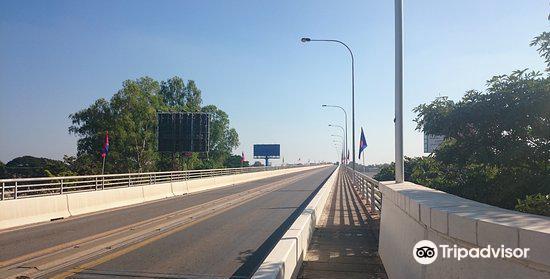 The First Thai–Lao Friendship Bridge1