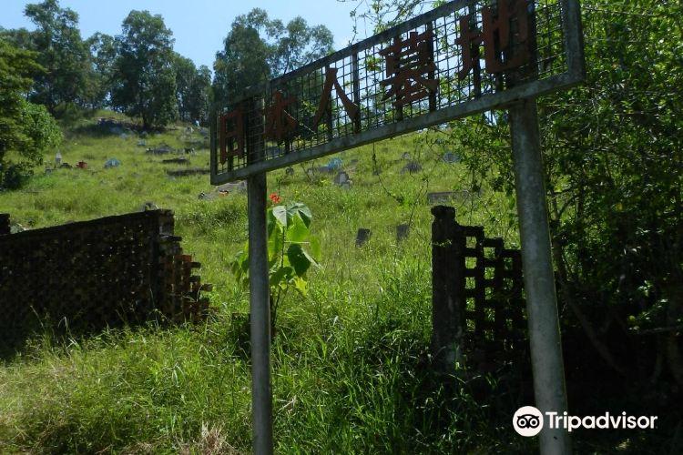 日本人墓地4