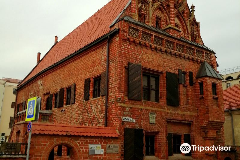 Kaunas City Council