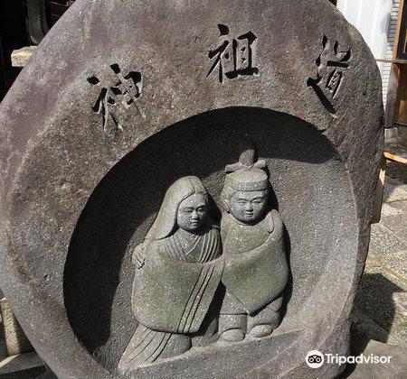 Doso Shrine4