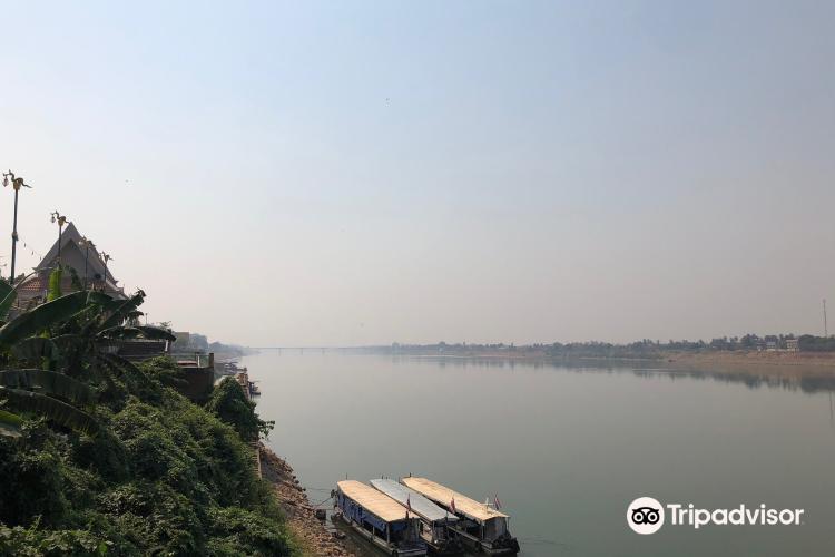 The First Thai–Lao Friendship Bridge4