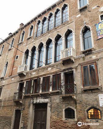 Palazzo Zaguri3