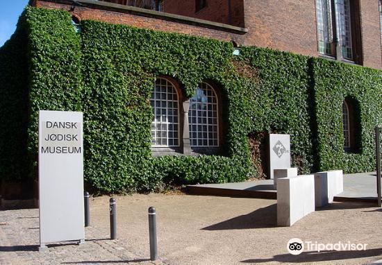 Danish Jewish Museum (Dansk Jodisk Museum)2