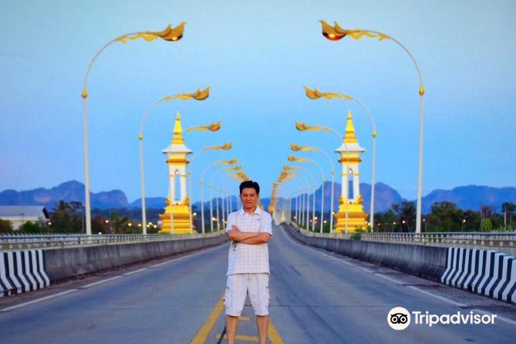 The First Thai–Lao Friendship Bridge