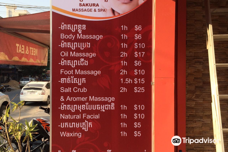Sakura Japanese Massage2