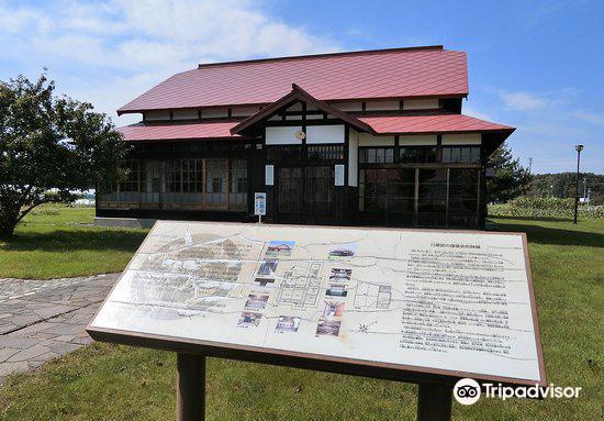 Old Kawahara Residence1
