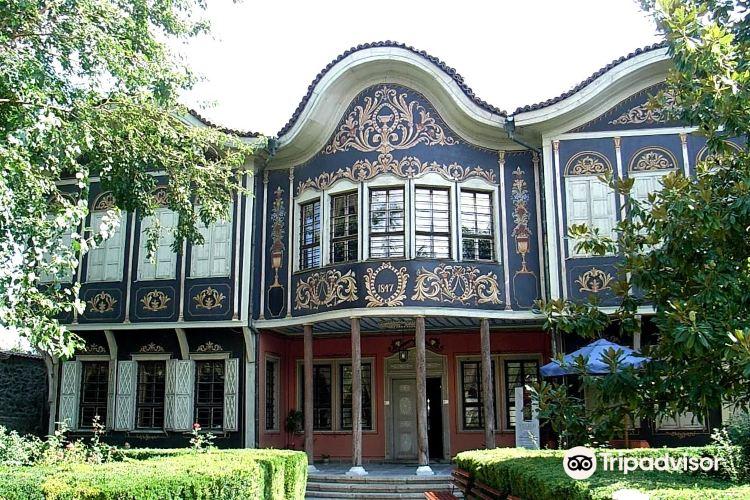 Ethnographic Museum3