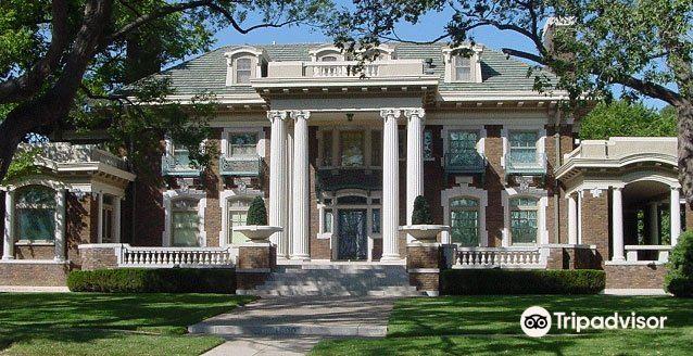 Harrington House2
