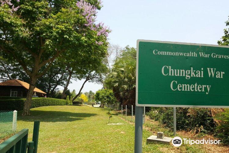 Chung Kai Allied War Cemetery4