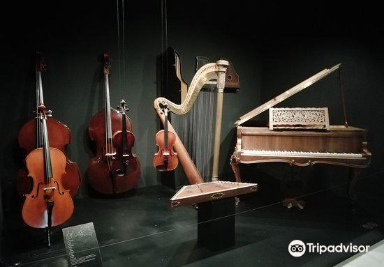 Museo Interactivo de la Musica4