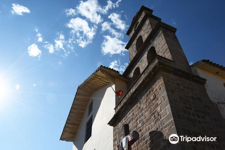 Church of San Blas (Iglesia de San Blas)4