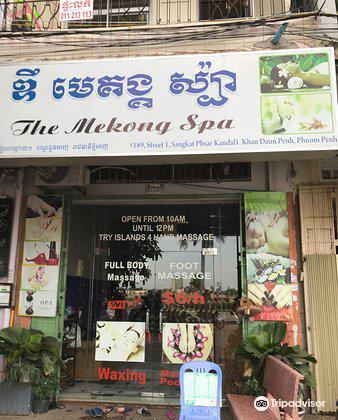 Islands Traditional Khmer Massage3