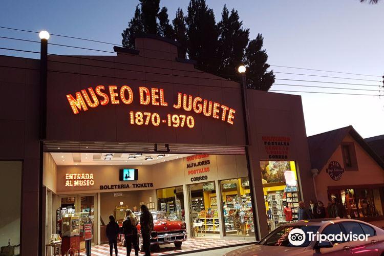 Museo Argentino del Juguete1