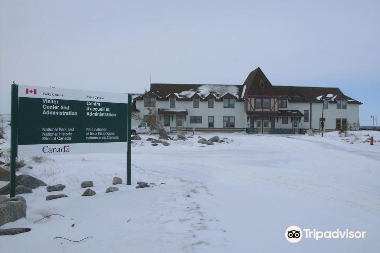 加拿大公園解說中心