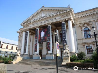 奧拉迪亞國家劇院