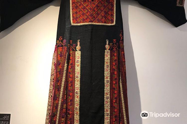 TIRAZ Widad Kawar Home for Arab Dress1